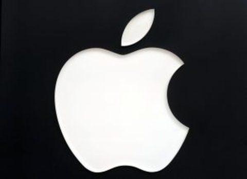 Código descuento Apple